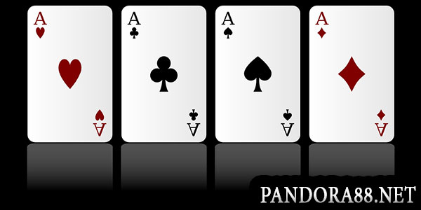 pandora88 mobile